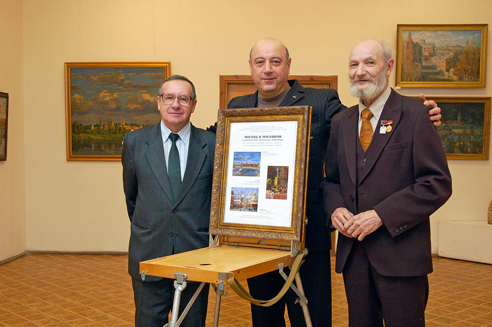 Ruben Ovanesov with his teachers at the exhibition. 2005